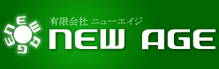 活性誘導水の有限会社ニューエイジ(北海道・中標津町)