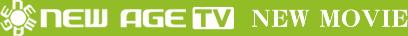 Newage-TV新着動画